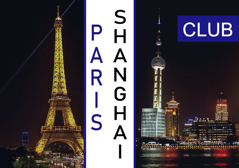 Paris Shanghai Club